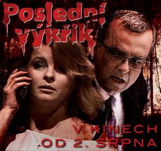 Kriminální horor volně zpracovaný na motivy skochovického případu v hlavní roli s Ivetou Bartošovou.